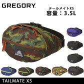 【全品カードで+7倍】【GREGORY/グレゴリー】 ウエストバッグ ボディバッグ テールメイトXS TAILMATE XS 日本正規品 メンズ レディース アウトドア【ショルダー】