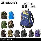 【全品カードで+7倍】【GREGORY/グレゴリー】 バックパック デイパック DAY PACK 日本正規品 バックパック デイパック リュック アウトドア /カバン/鞄 メンズ/レディース【デイパック・リュック】