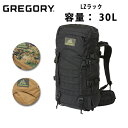 GREGORY/グレゴリー バックパック LZ ラック 日本正規品 バックパック デイパック リュック アウトドア /カバン/鞄 メンズ/レディース