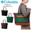 【コロンビア/Columbia】 バックパック デイヴィスフォレストトート PU8964 お買い得!【即日発送】
