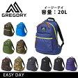 GREGORY/グレゴリー バックパック イージーデイ EASY DAY 日本正規品