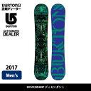 2017 BURTON バートン スノーボード 板 ディセンダント DESCENDANT 【板】 align=
