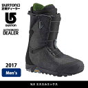 即日発送 2017 BURTON バートン ブーツ SLX SLX 【ブーツ】MENS 日本正規品 セール開催中!