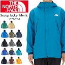 ノースフェイス THE NORTH FACE ジャケット スクープジャケット(メンズ) Scoop Jacket NP61630 【NF-OUTER】
