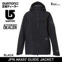 2017 【BURTON/バートン】 スノーボードウェア JPN AK457 GUIDE JACKET BLACK ジャケット【スノーウェア】 10044103...