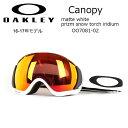 即日発送 2017 【OAKLEY オークリー】 Canopy Polished White w/Prizm Torch ALT OO7081-02 【ゴーグル...