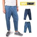 GRIP SWANY グリップスワニー JOG 3D WIDE CAMP PANTS 3Dワイドキャンプパンツ GSP-59 ボトムス インディゴ デニム ロング キャンプ アウトドア 【パンツ/テーパード/ワイド/メンズ/おしゃれ】