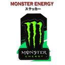 即日発送 【MONSTER ENERGY/モンスターエナジー】 ステッカー B3 15cm×11cm スノーボード ステッカー お買い得!