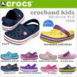 【クロックス/CROCS】 サンダル KIDS CROCBAND クロックバンド キッズ 子供用 国内正規品 crs-002
