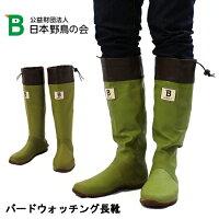 bw-47923��������Ļ�β�ۥС��ɥ����å���Ĺ��/���/�ޤꤿ���ߥ쥤��֡���