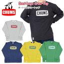 【全品カードで+7倍】【チャムス/chums】 トレーナー Boat Logo Crew Top ch00-0617