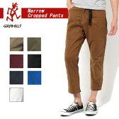 【グラミチ/GRAMICCI】 ナロー クロップド パンツ Narrow Cropped Pants gmp-0820-noj