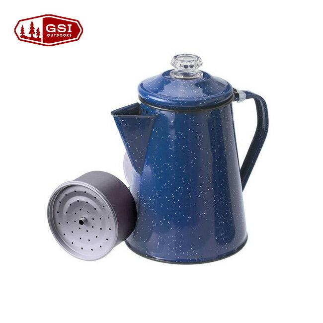 GSI ホウロウ コーヒーパーコレーター 8カップ