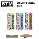 2015 BTM ビーティーエム スノーボード WOMEN'S SPOON BASE
