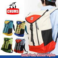ch60-0680a【CHUMS/チャムス】BookPackSweatNylon/ブックパックスウェ