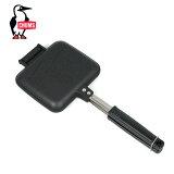 即日発送 【チャムス/chums】 調理器具 Hot Sandwitch Cooker ホットサンドウィッチクッカー ch62-1039【雑貨】 セール開催中!