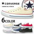 【全品カードで+7倍】CONVERSE コンバース CANVAS ALL STAR OX キャンバス オールスターOX CHUCK TAYLOR 321603