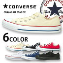 CONVERSE コンバース CHUCK TAYLOR CANVAS ALL STAR OX キャンバス オールスターOX 321603