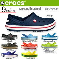 crs-001【CROCS/クロックス】サンダルCROCBANDクロックバンドメンズレディースユニセ