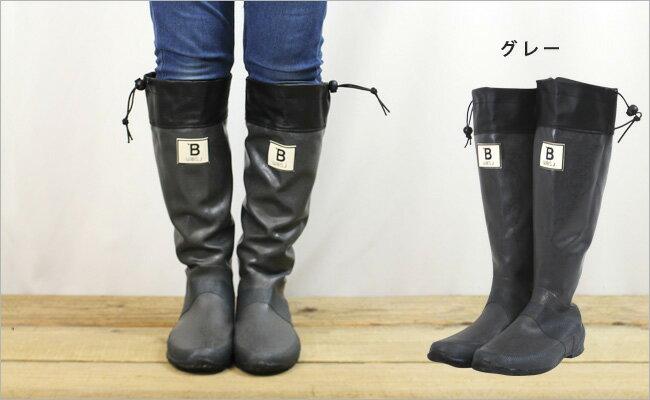 梅雨 バードウォッチング 長靴 ...