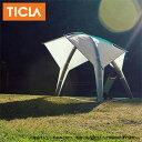 即日発送 【TICLA/ティクラ】 サンシェード シェイドーペキーニュ/アンティークホワイト/19951003 アウトドア キャンプ【TENTARP】【TARP】 お買い得!