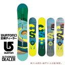 2016 BURTON バートン スノーボード 板 カスタム CUSTOM 154