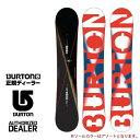 2016 BURTON バートン スノーボード 板 カスタム CUSTOM X 158