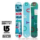 2016 BURTON バートン スノーボード 板 FEATHER 144 フラットトップ