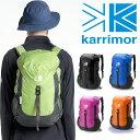即日発送 【カリマー/Karrimor】 マース ディパッグ mars daypack デイパック karr-013 【25L】【ザック/リュック/バックパック...