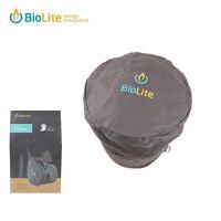 即日発送 【BioLite/バイオライト】 キャリーパック/ベースキャンプ キャリーパック 1824239【LITE】 お買い得!の画像