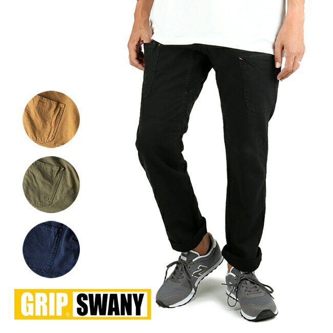 (グリップスワニー)GRIP SWANY ワークパンツ/ワークパンツ2/GSP-12 gswny-001