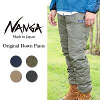 NANGAナンガダウンパンツ日本製アウトドアメンズレディース登山ファッション暖パン防寒着送料無料nanga-002