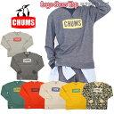 【チャムス/chums】 トレーナー Logo Crew Top ロゴクルートップ 正規品 メンズ CH00-1002