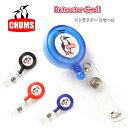 【チャムス/chums】 Retractor Small リトラクター スモール CH61-1006
