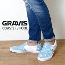 【全品カードで+7倍】【グラビス/GRAVIS】 グラビス スニーカー グラビス COASTER グラビス POOL グラビス コースター グラビス 即日発送 グラビス gvs-p045