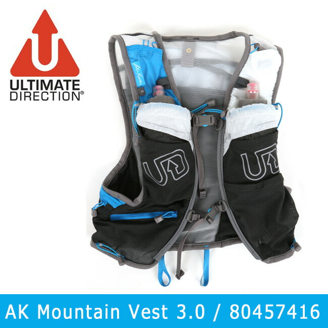 アルティメイトディレクション AK MOUNTAIN VEST 3.0