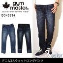 即日発送 【ジムマスター/gym master】 パンツ デニムXスウェットロングパンツ G543336 定番 お買い得!