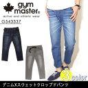 即日発送 【ジムマスター/gym master】 パンツ デニムXスウェットクロップドパンツ G543337 定番 お買い得!