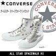 【CONVERSE コンバース】 ALL STAR SPACEWALK HI オールスター スペースウォーク ハイカット CHUCK TAYLOR 3296026 【靴】