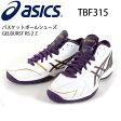 asics/アシックス GELBURST RS 2 Z バスケットボールシューズ バッシュ バスケ TBF315 【靴】