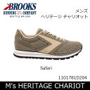 【大特価】ブルックス BROOKS スニーカー メンズ M's HERITAGE CHARIOT ヘリテージ チャリオット Safari 1101781D 日本正規品【靴】