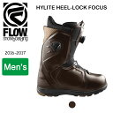 2017 【FLOW/フロー】 ブーツ HYLITE HEEL-LOCK FOCUS 【ブーツ】メンズ
