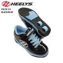 ローラーシューズ ヒーリーズ HEELYS パルス3 PULSE 3.0 2輪モデル BLACK/BLUE 778060 プレゼント
