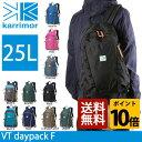 即日発送 【カリマー/Karrimor】 VT デイパックF VT day pack F karr-015 【25L】【ザック/リュック/バックパック】アウトド...