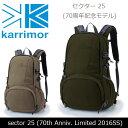 【カリマー/Karrimor】 sector 25 (70th Anniv. Limited 2016FW) 【カバン】 バックパック|リュック|通勤|通学