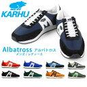 【カルフ/KARHU】 スニーカー アルバトロス KH802...