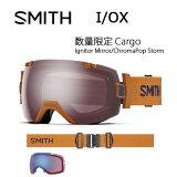 即日発送 2017 スミス SMITH OPTICS ゴーグル I/OX 数量限定 Cargo CargoIgnitor Mirror/ChromaPop Storm【ゴーグル】ラージフィット アジアンフィット お買い得!