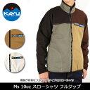 即日発送 KAVU/カブー シャツ 10oz フルジップ スローシャツ 19810052 【服】 セール開催中!