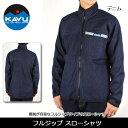 即日発送 KAVU/カブー シャツ フルジップ スローシャツ デニム 19810125 【服】 セール開催中!