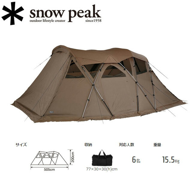 スノーピーク (snow peak) シェルター モーグ Pro.air Morg Pro.Air TP-600 【SP-SLTR】【TENTARP】【TENT】 【highball】